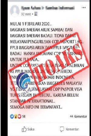 Mulai 1 Februari 2020 Imigrasi Daerah Aruk Sambas dan Imigrasi Daerah Badau Tidak Dapat Melayani Pengurusan Cop Pasport lagi